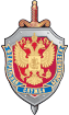 The Federal Security Service of the RF